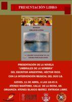 Héctor Rico: Umbrales de la Sombra