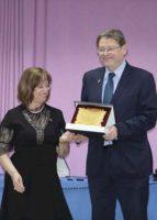 Ximo Puig, Premios Literarios del Ateneo Blasco Ibáñez